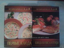 Пенькова Кулинария, первые блюда, Цыганкова Блюда из мяса и птицы