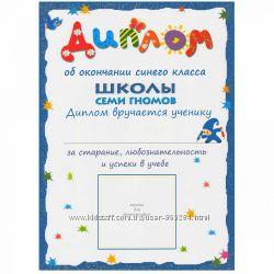 Полный годовой курс занятий с детьми 1-2 лет
