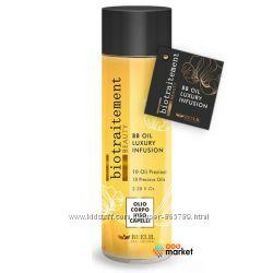 NEW BRELIL BB Oil - роскошное масло для тела и волос 10 в 1
