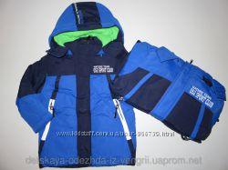 Куртка зимняя лыжная для мальчика 92-128см. 9596