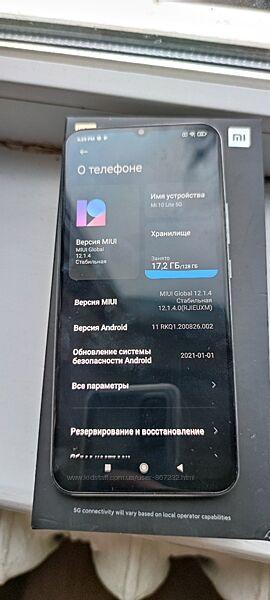 Смартфон Xiaomi Mi 10 Lite 5G 6/128GB Dream White