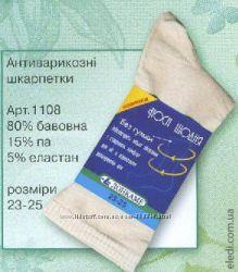 ЛОНКАМЕ - носки без резинки, рекомендуют при варикозе. Черные, серые, бежевые