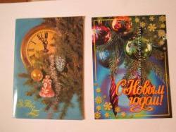 Винтажные открытки С Новыи годом