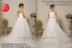 Недорогое нежное кружевное свадебное платье А-силуэт Аризона салон Bride