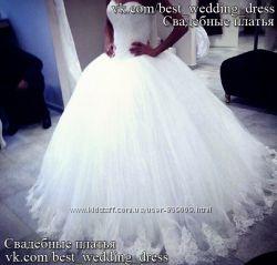 В наличии Новое Пышное фатиновое свадебное платье Kate салон Bride