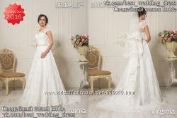 В наличии Новое Бальное свадебное платье 2016 Вирджиния салон Bride