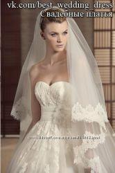 В наличии новая очень красивая кружевная фата салон Bride недорого