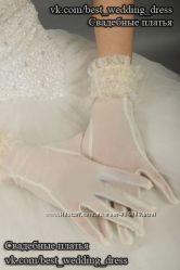 Купить Новые в наличии изысканные свадебные перчатки салон Bride недорого