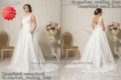 Новое Легкое атласное свадебное платье Принцесса Nevada салон Bride