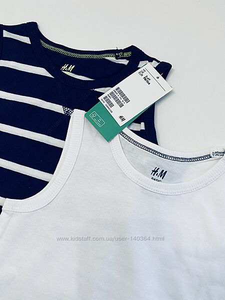Набор маек H&M