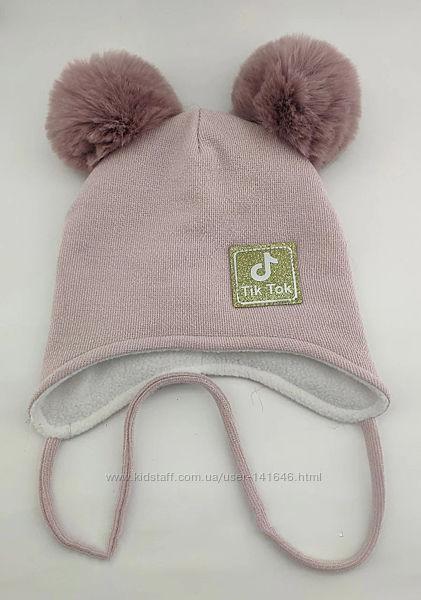 Детская зимняя шапка Тик Ток для девочки 48-52 р с завязками и помпоном