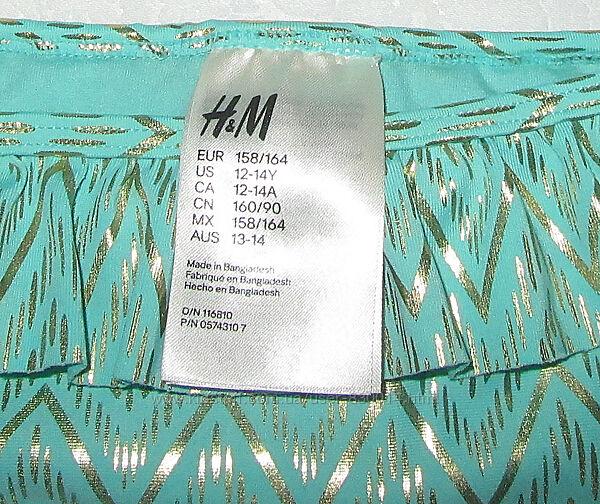 #5: H&M