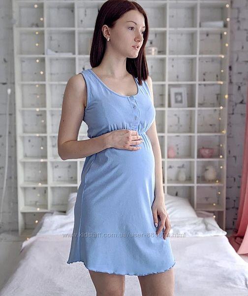 Ночная сорочка А-силуэта