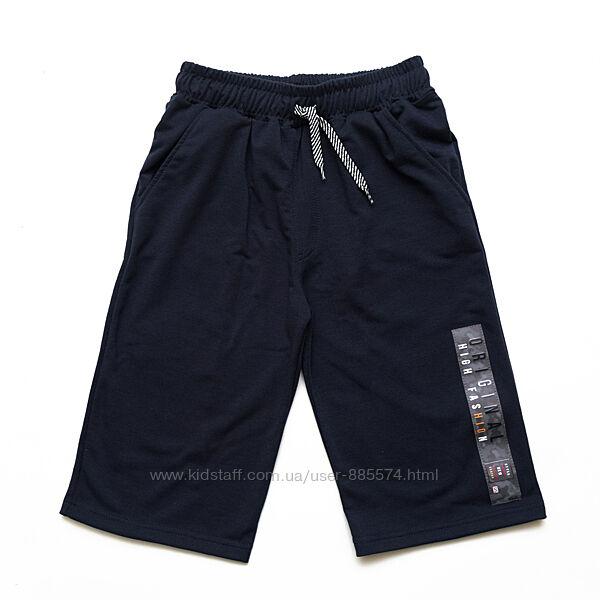 Бриджі, шорти для хлопчика підліткові LX18-02-3