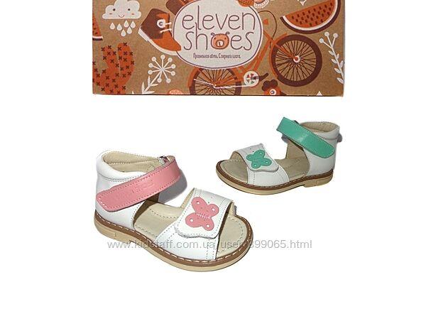 Eleven Shoes, Украина, натуральные босоножки, с 21 по 26 размер