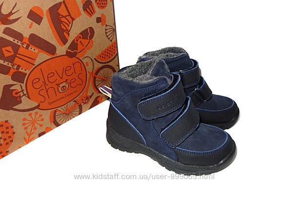 Eleven Shoes, зимние ботинки, размеры с 26 по 31, возможна примерка