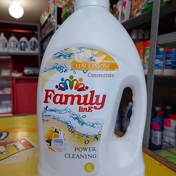 Моющее для посуды. Бытовая Химия FAMILY LINE.