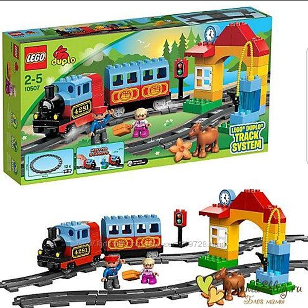 LEGO DUPLO Железная дорога и доп. рельсы. Оригинал