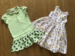 Набор из двух платьев