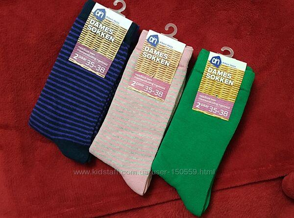 Набор женских носков из двух пар в ассортименте, Нидерланды, 35-38