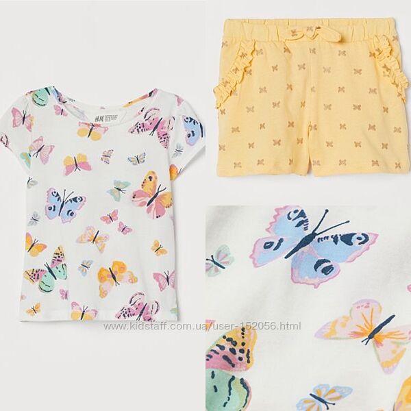 Костюм Н&М комплект набор шорты футболка и шорты бабочки