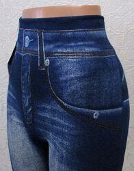 Джегинсы, легинсы под джинсу Заклепка, большой универсальный размер
