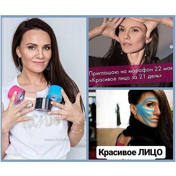 Елена Калино Красивое Лицо за 21 день