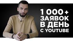 Алексей Дементьев - YouTube для бизнеса
