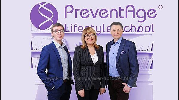 PreventAge Андрей Гострый 1-9 модуль 2020-2021