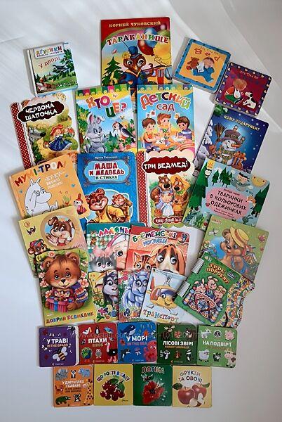 Набор книжек для малышей