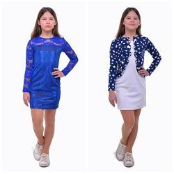 Платья для девочек  р122-158