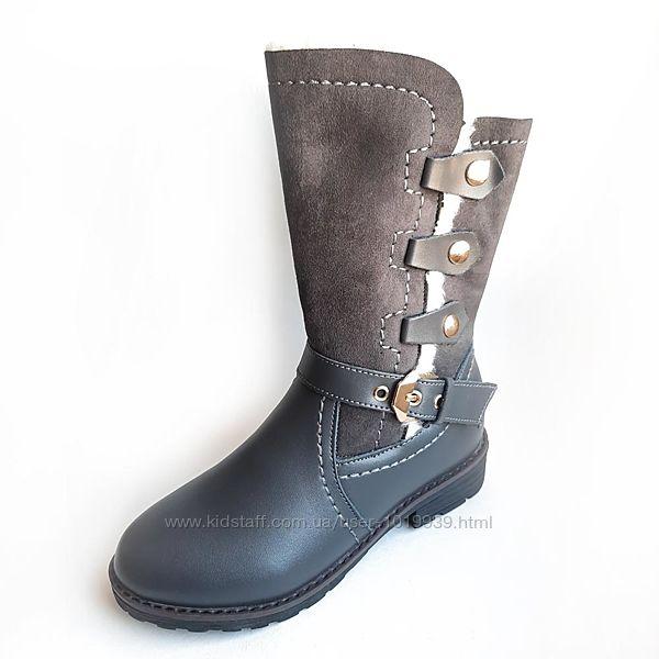 Зимние сапоги для девочки ботинки  36 38