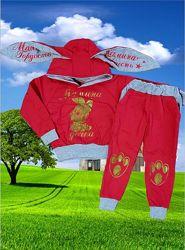 детский спортивный костюм Мамин и папин зайчик
