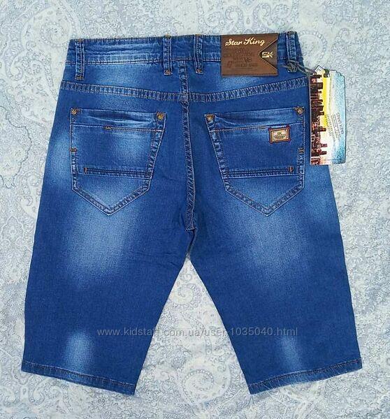 Шорты джинсовые мужские синие лето 30,31,32,33,34,36,38,40
