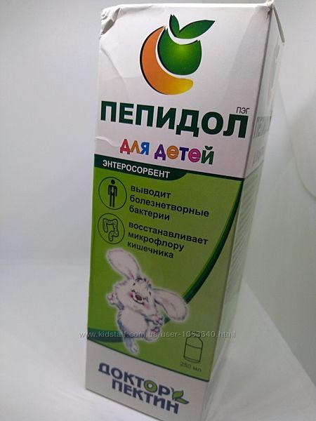 БАД  Пепидол для детей 250 мл