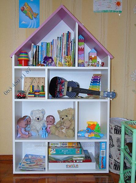 Стеллаж домик, домик для игрушек, книг, белый стеллаж для детской
