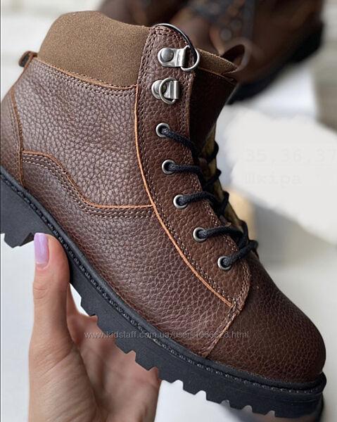 Хайтопы сникерсы кеды ботинки  H&M зима демисезонные