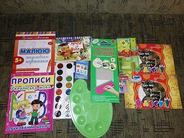 Набор подготовки в школу, первоклассника прописи, тренажеры, краски, буквы