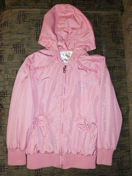 Куртка ветровка со стразами для модницы