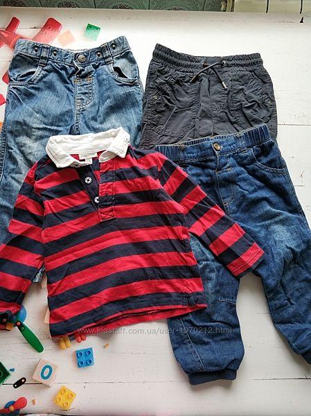 Набор на мальчика 2 пары джинс, костюм
