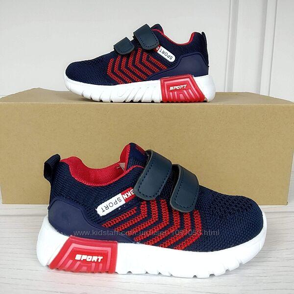 Детские кроссовки на мальчика р26-31 синие тектильные кросівки на хлопчика
