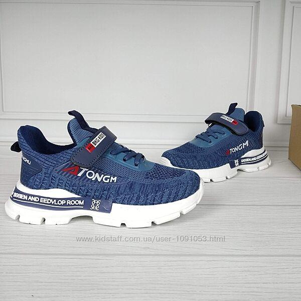 Кроссовки на мальчика детские текстильные р32-36 весенние летние кросівки