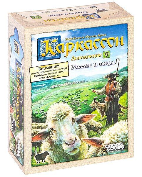 Настольная игра  Каркассон  Холмы и овцы