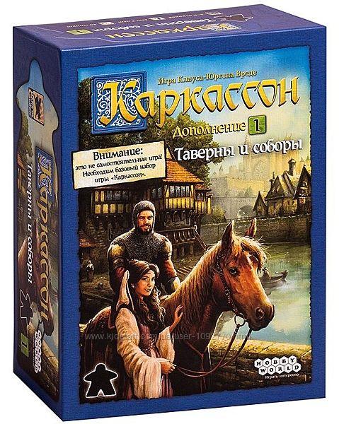 Настольная игра  Каркассон  Таверны и соборы