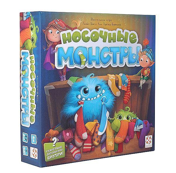 Настольная игра  Носочные монстры  Sock monsters