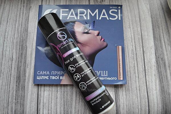 Лак для волосся Ультрасильної фіксації Smart Life Farmasi