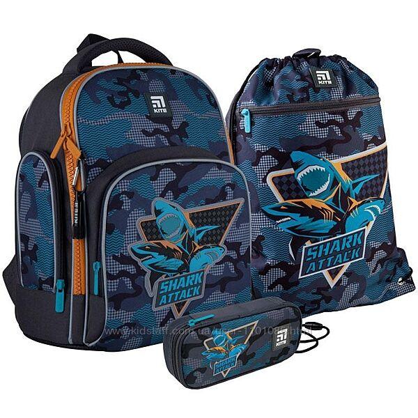 Рюкзак набором пенал сумка для обуви Kite Shark attack SETK21-706S-1