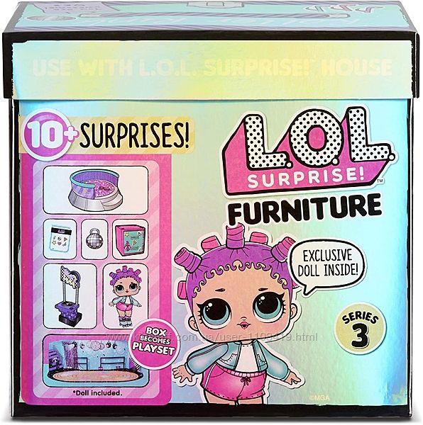 Стильный интерьер лол Роллердром Роллер-Леди L. O. L. Surprise Furniture 3 R