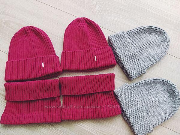 Демисезонные шапки в рубчик для девочек близняшек 6-8 лет