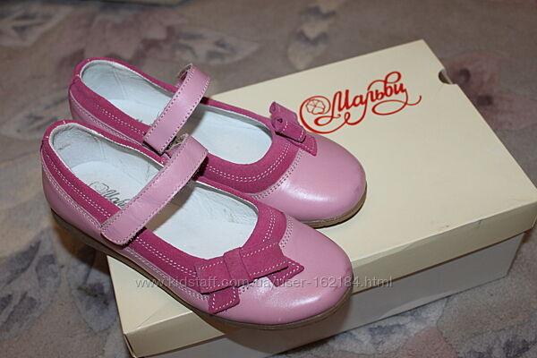 Туфли натуральная кожа девочке 32 размер, 21 см от Мальвы, Украина